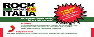 banner_facebook_iscrizioni32