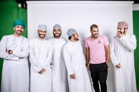 Young - A new Omani Generation