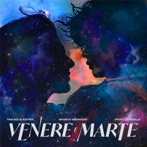 COVER_VENERE E MARTE (1)